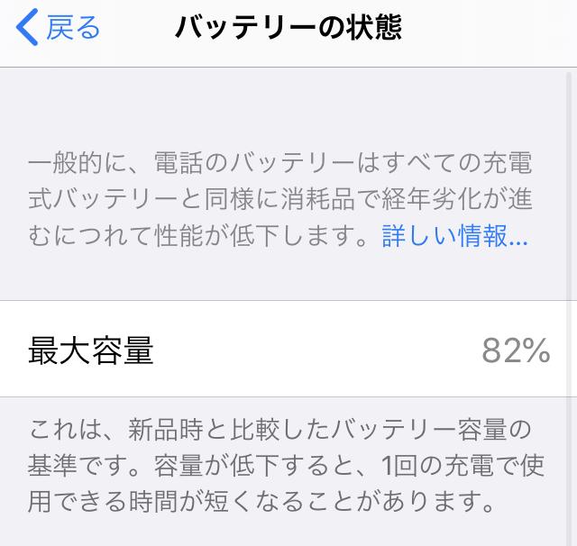 f:id:bochibochika:20200210142331p:plain