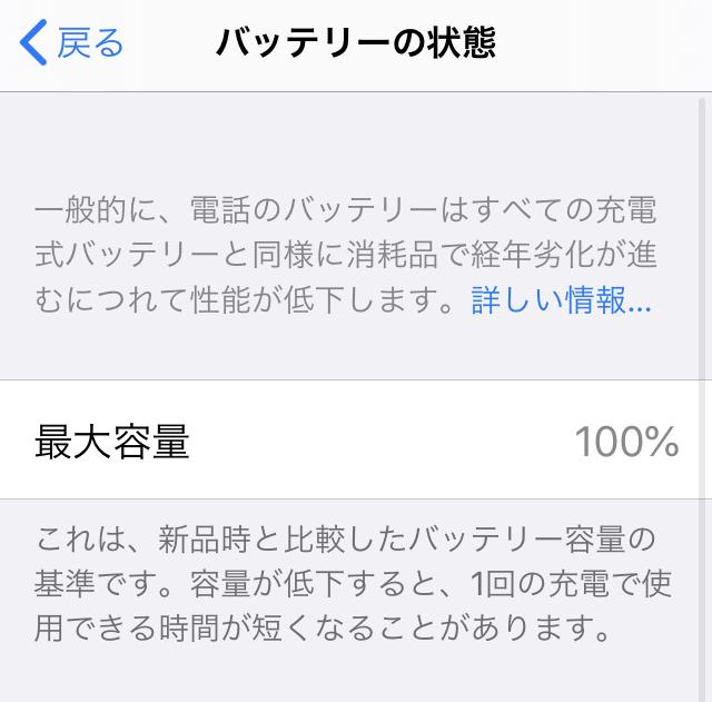 f:id:bochibochika:20200212004744p:plain