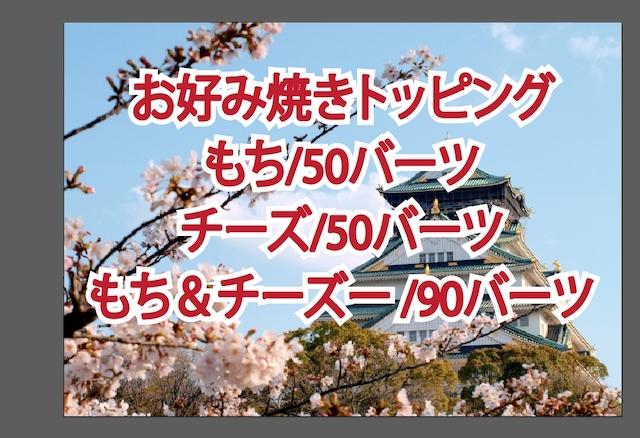 f:id:bochibochika:20201129043415j:plain