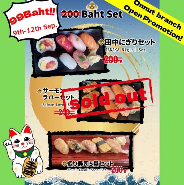 f:id:bochibochika:20210910112654j:plain
