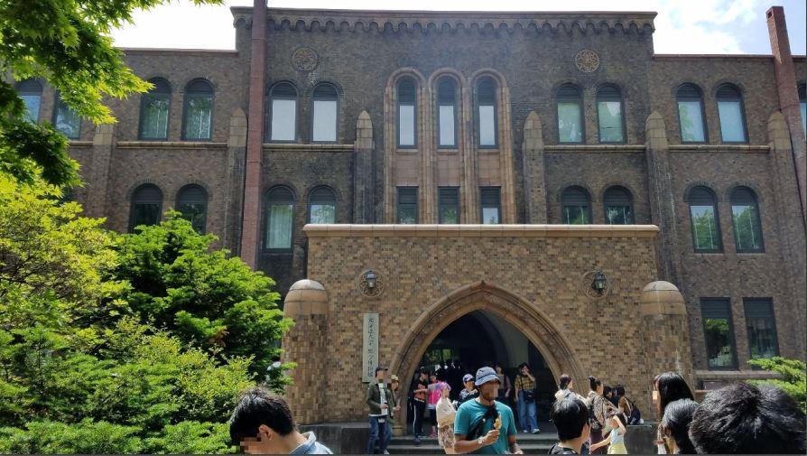 北海道大学 総合博物館