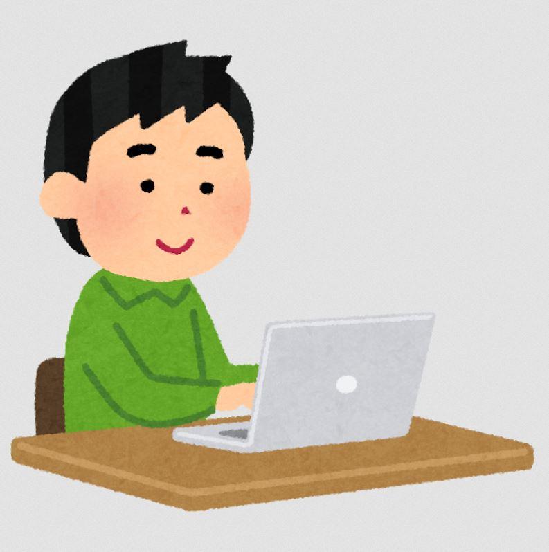パソコン 男性
