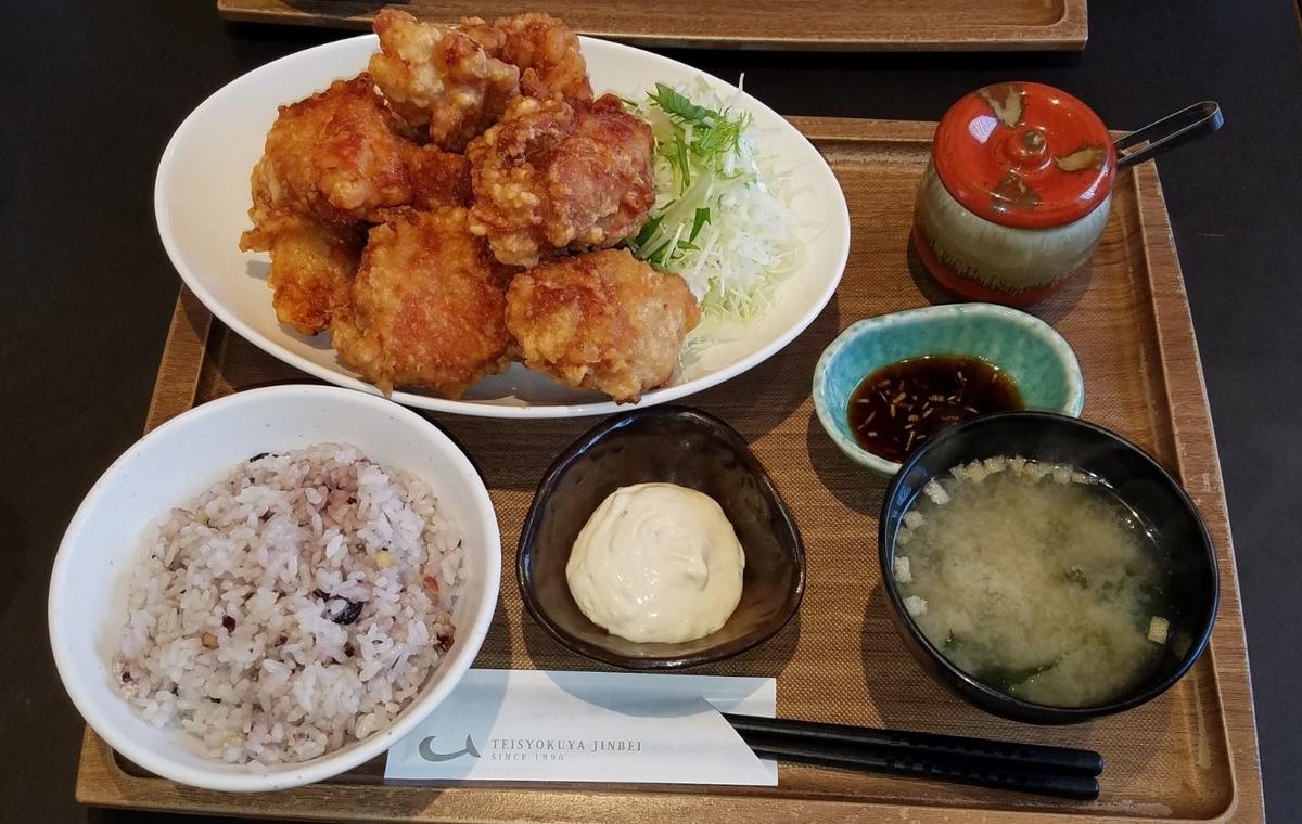 北海道 札幌 ザンギ 定食 定食屋ジンベイ