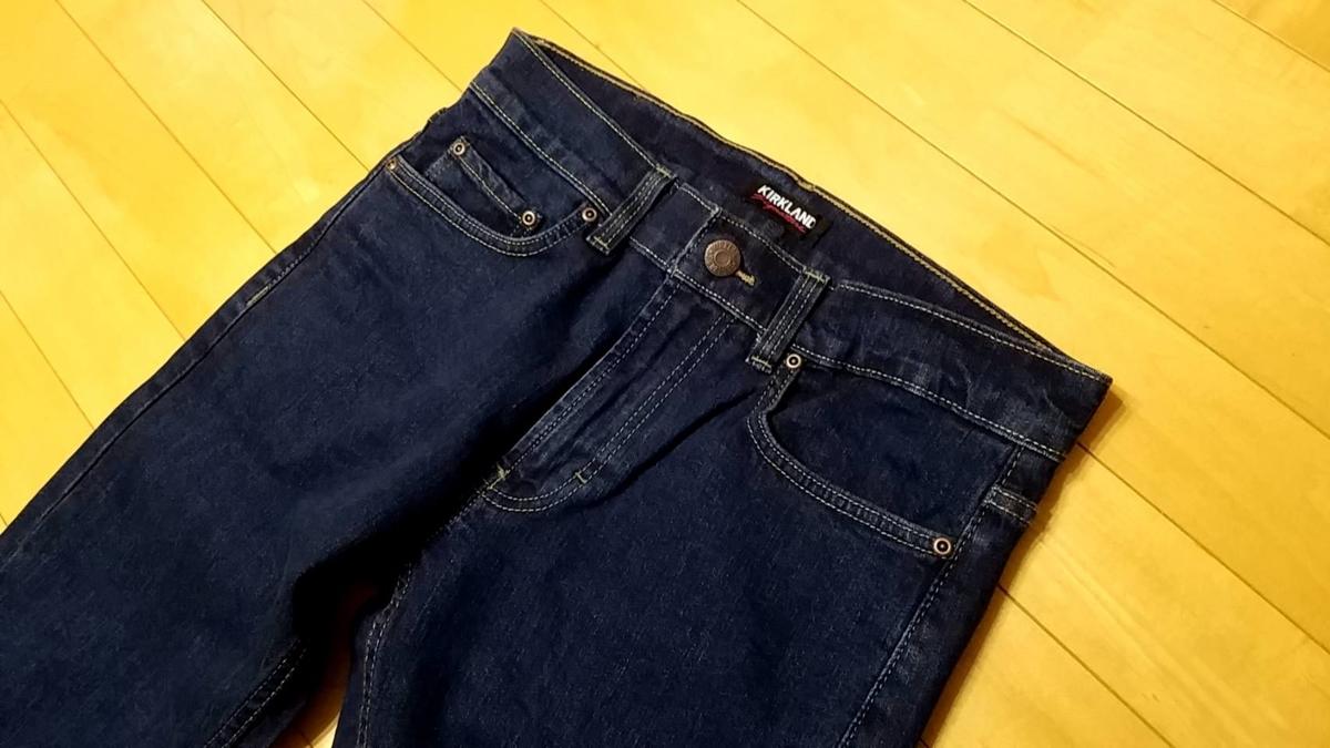 コストコのカークランドジーンズ