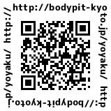 f:id:bodypitkyoto:20200417172852j:plain
