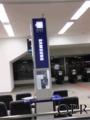 サムスン 充電ターミナル
