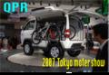 2007東京モーターショー ダイハツ