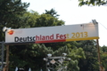 ドイツフェスティバル 青山公園