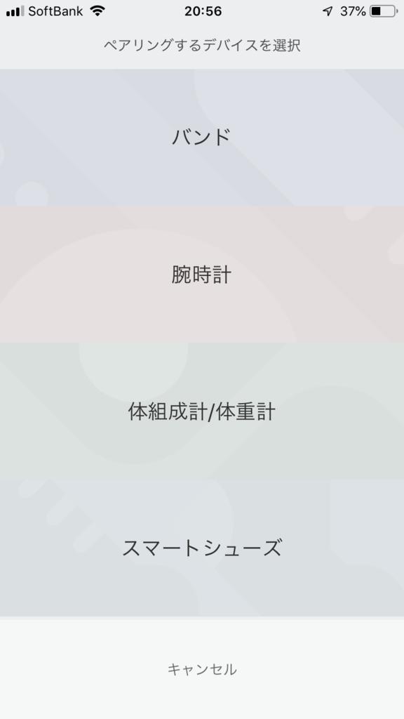 f:id:bogo3:20190226233616p:plain