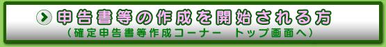 f:id:boianuf:20120128154137j:image