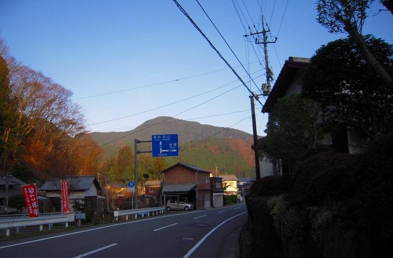 久万町 三坂峠 - boianuf