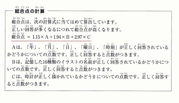 f:id:boianuf:20200330133044j:plain