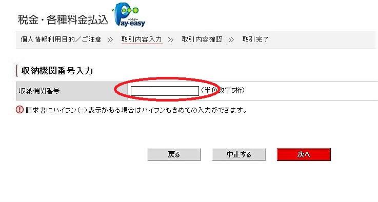 f:id:boianuf:20200502123526j:plain