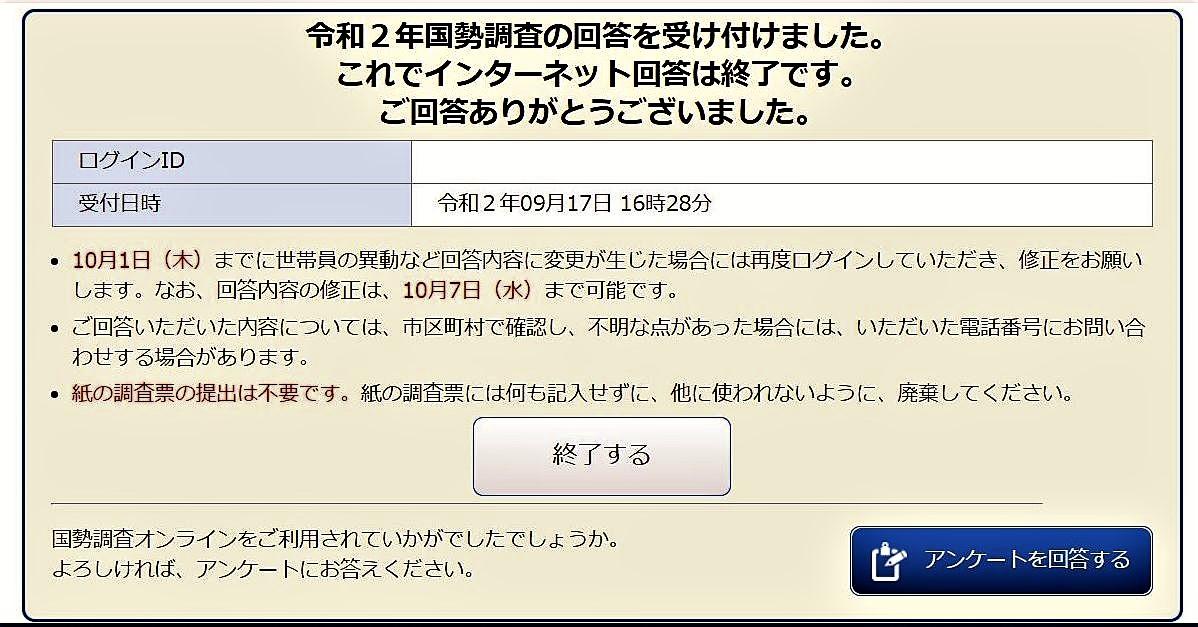 f:id:boianuf:20200917170816j:plain