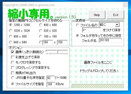 f:id:boianuf:20201103172223j:plain