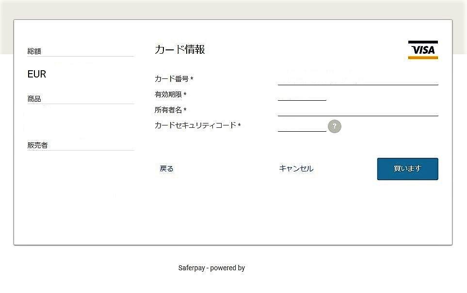 f:id:boianuf:20210821145611j:plain