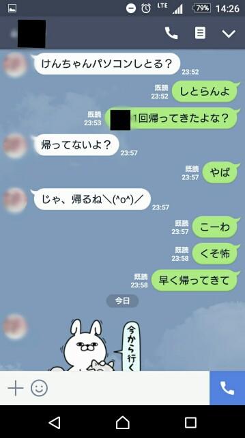 f:id:boitsu:20170905150317j:image