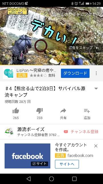 f:id:boitsu:20180717143007j:image