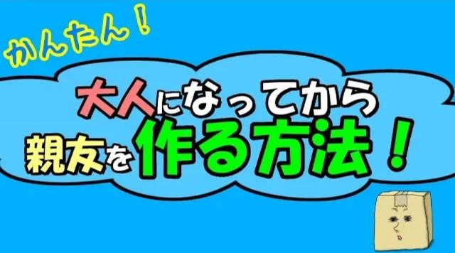 f:id:boitsu:20190809165238j:image
