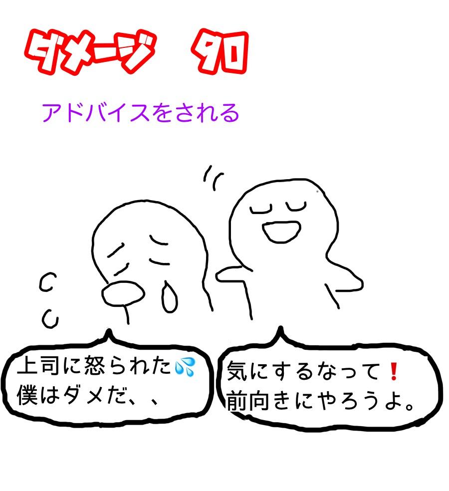 f:id:bojisowaka:20191012153736j:plain