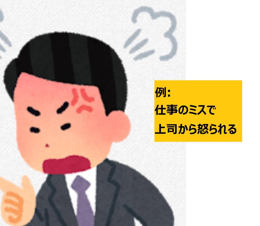 f:id:bojisowaka:20191018232620j:plain