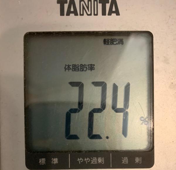 f:id:bojisowaka:20191020121802j:plain