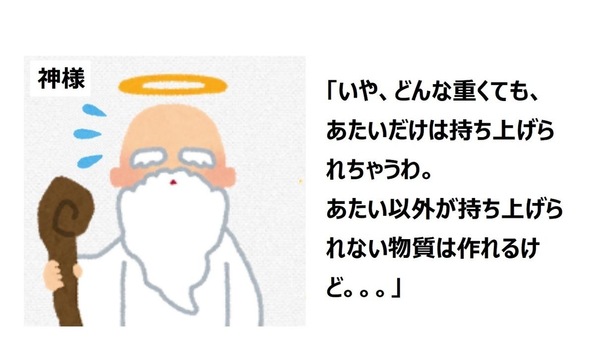f:id:bojisowaka:20191029172720j:plain