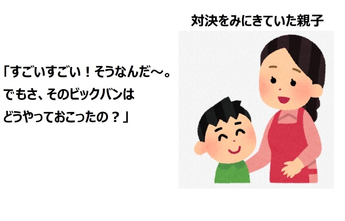 f:id:bojisowaka:20191029174643j:plain