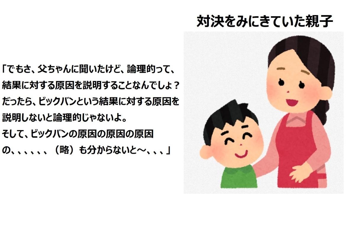 f:id:bojisowaka:20191029175254j:plain