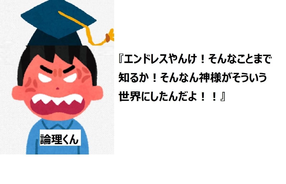 f:id:bojisowaka:20191029175533j:plain