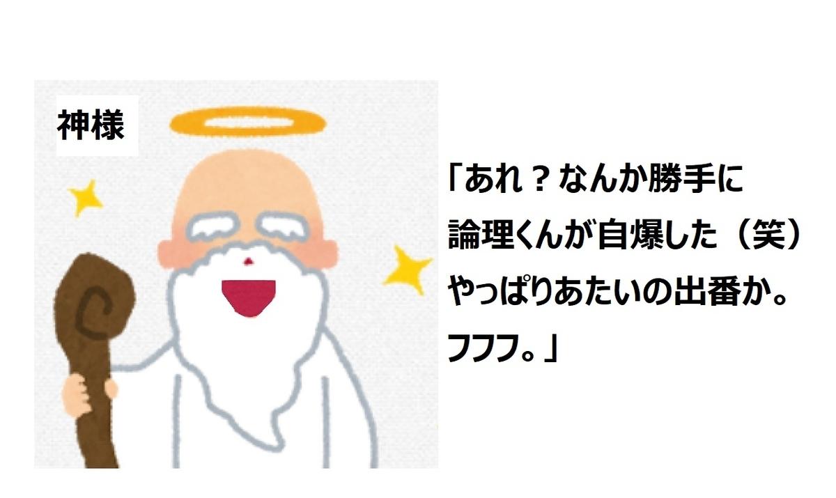 f:id:bojisowaka:20191029175736j:plain