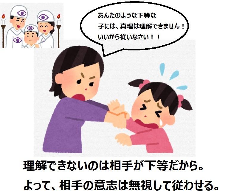 f:id:bojisowaka:20191102110458j:plain