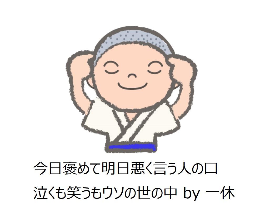 f:id:bojisowaka:20191123174615j:plain