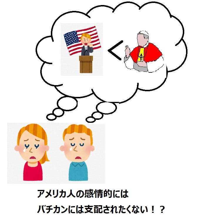 f:id:bojisowaka:20200104213804j:plain