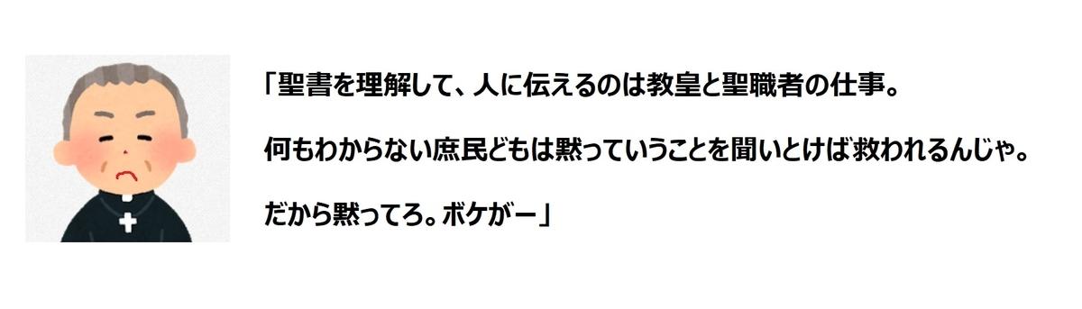 f:id:bojisowaka:20200104213921j:plain