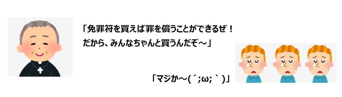 f:id:bojisowaka:20200104213947j:plain