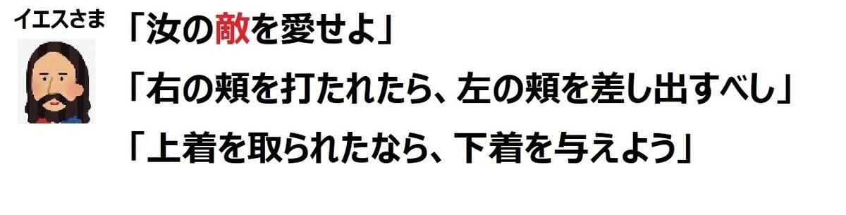 f:id:bojisowaka:20200105194116j:plain