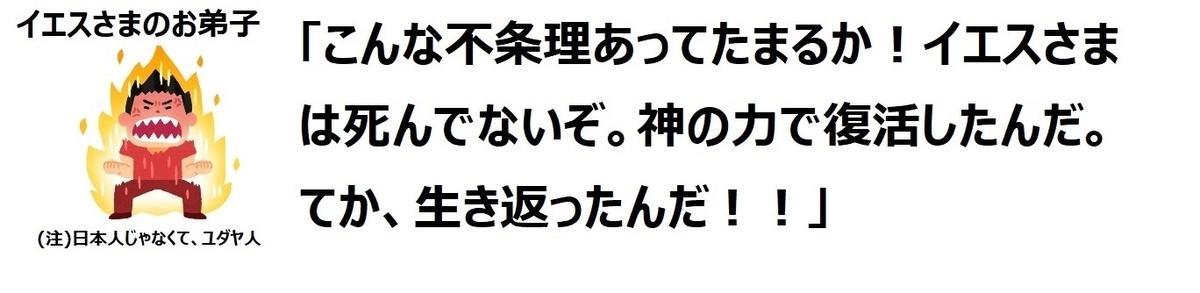f:id:bojisowaka:20200105194143j:plain