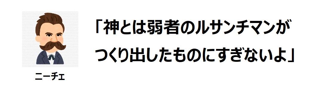 f:id:bojisowaka:20200105194439j:plain