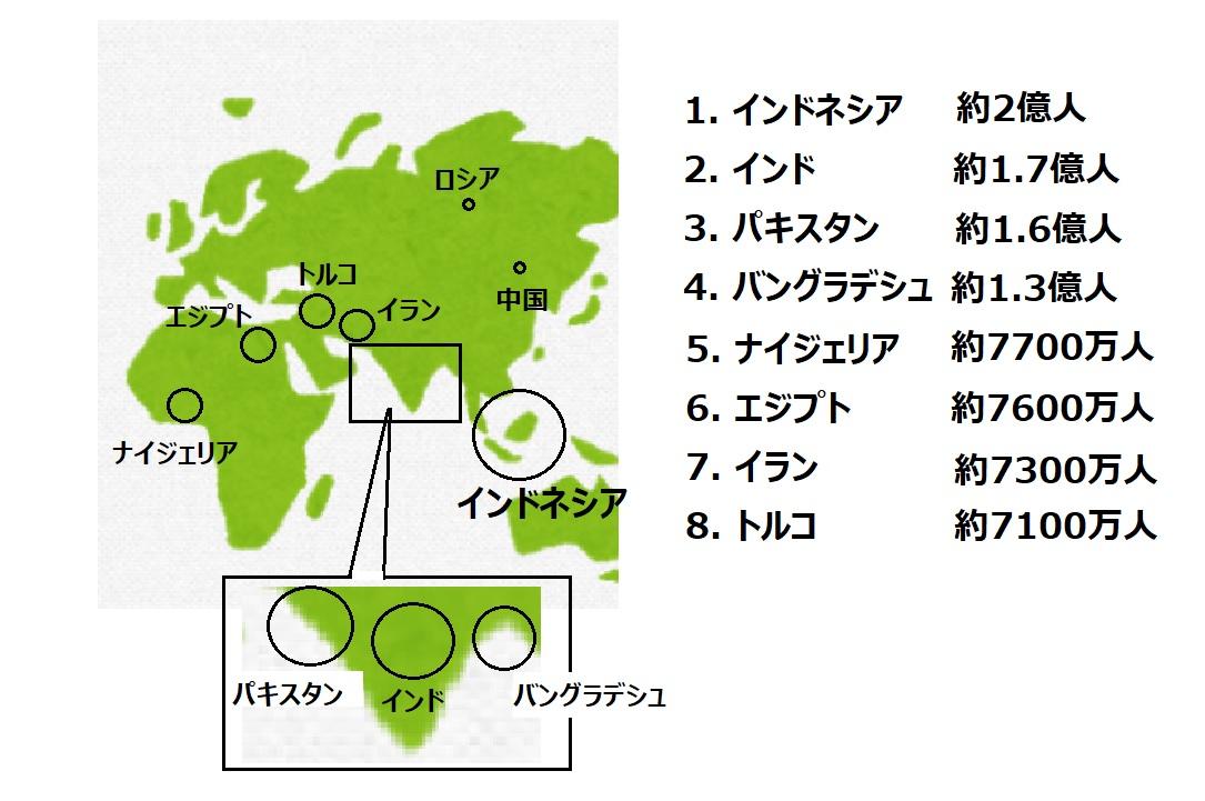 f:id:bojisowaka:20200112093626j:plain