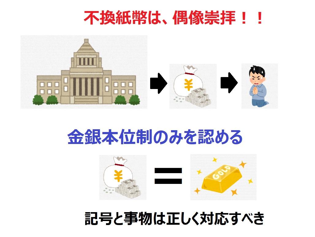 f:id:bojisowaka:20200112100310j:plain