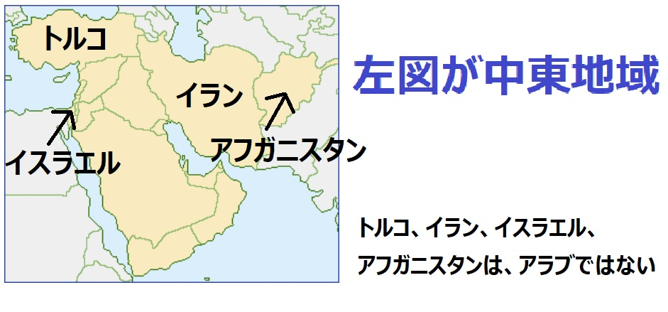 f:id:bojisowaka:20200124135823j:plain