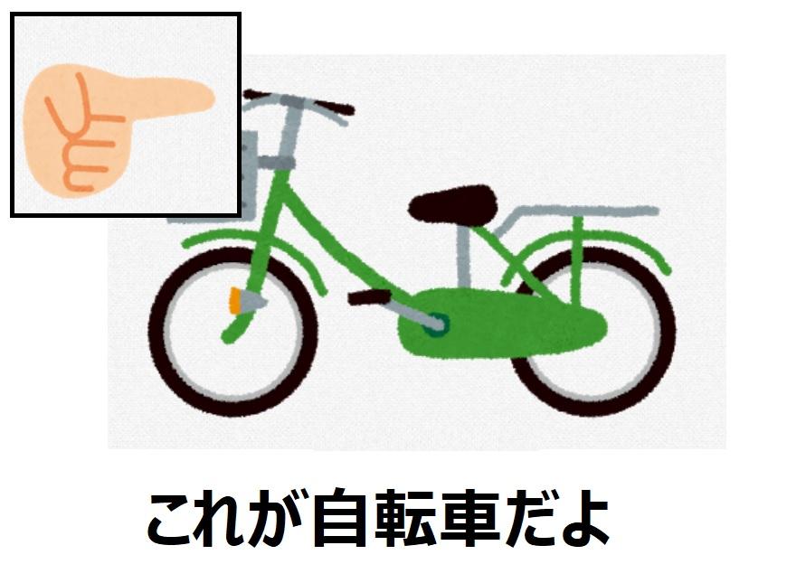 f:id:bojisowaka:20200417175635j:plain