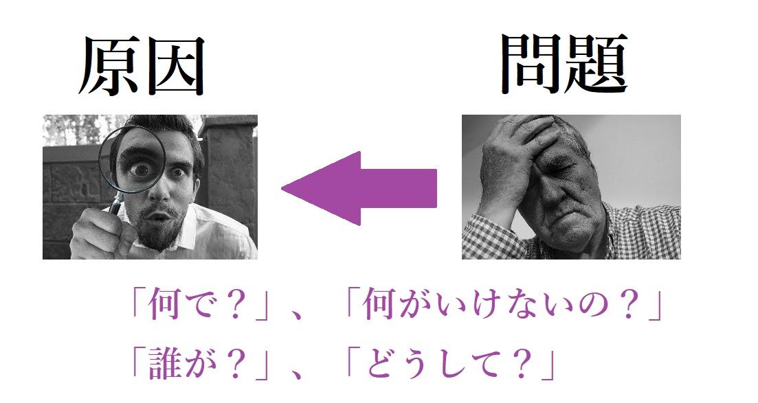 f:id:bojisowaka:20200525131108j:plain