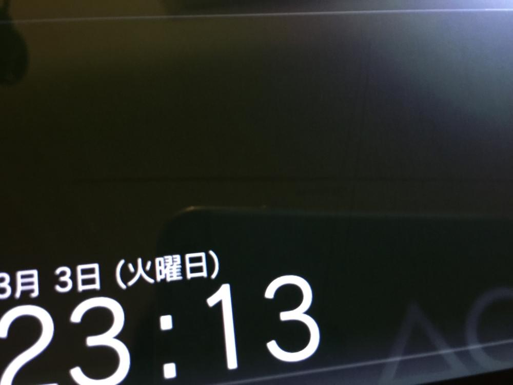 f:id:bokeboke_chan:20150309123951j:plain