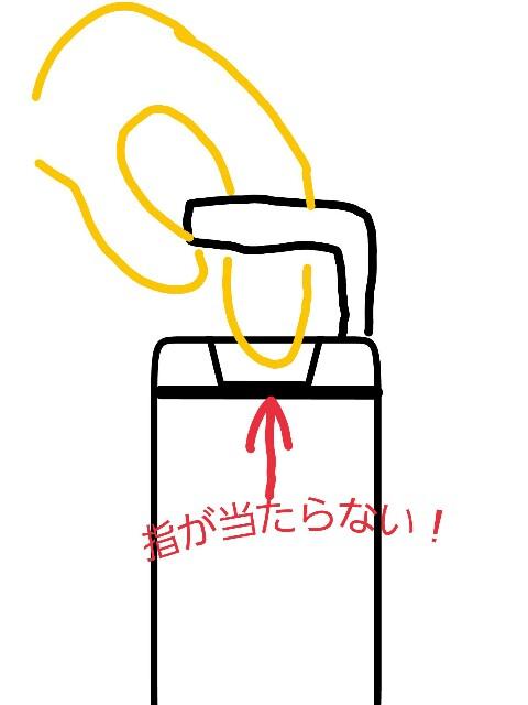 f:id:bokeboke_chan:20160713131703j:image