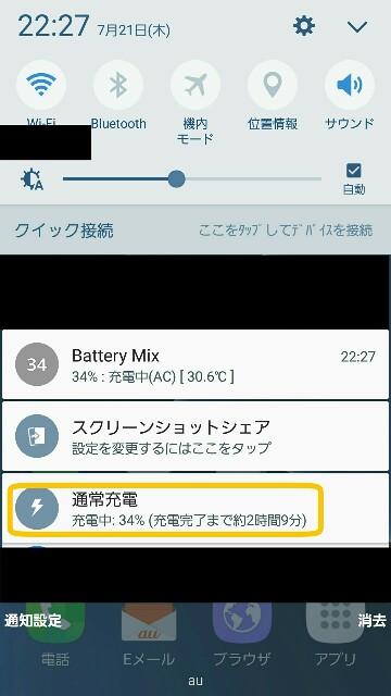 f:id:bokeboke_chan:20160721223700j:image