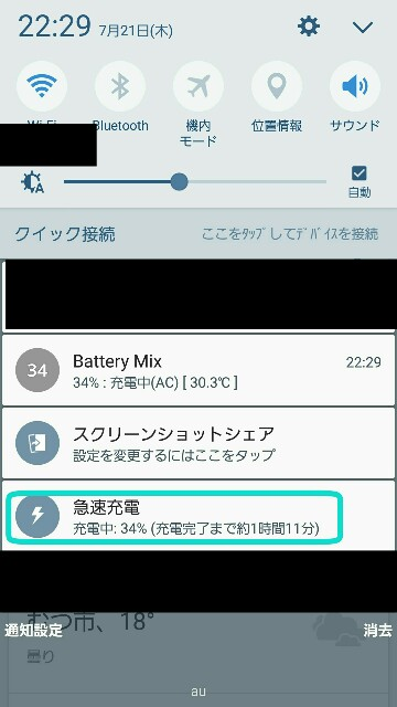 f:id:bokeboke_chan:20160721223711j:image