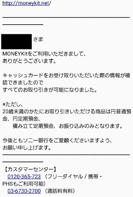 f:id:bokeboke_chan:20160830081847j:image