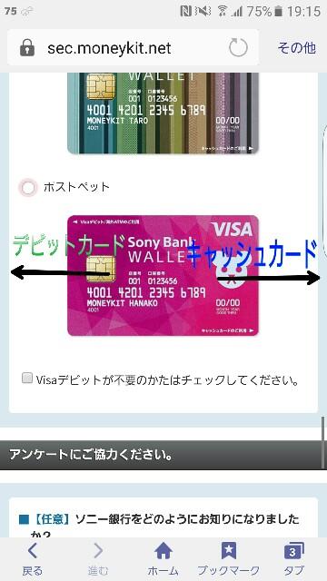 f:id:bokeboke_chan:20160830192341j:image
